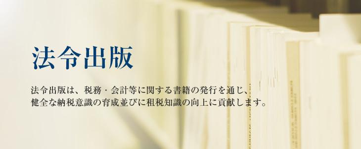 輸入物品購入者誓約書 各入れ注文は100部から